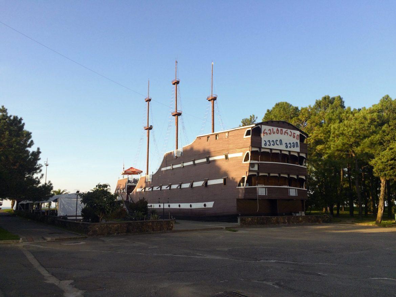Batumi Ship/Schif
