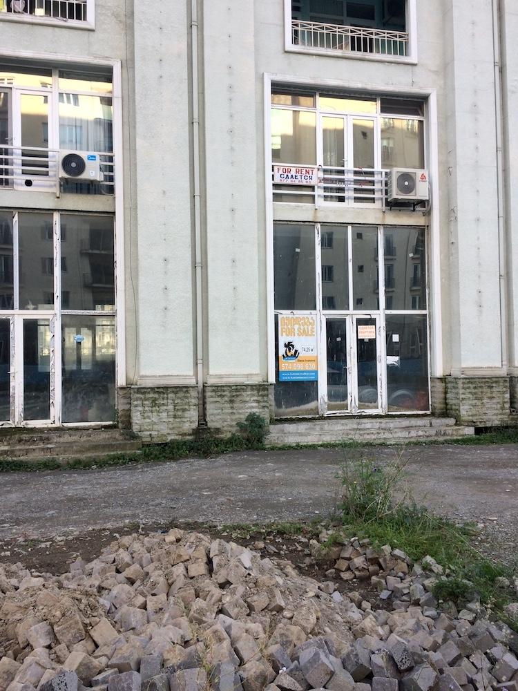 Batumi ohne Kosmetik