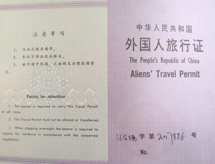 Tibet Reisetipps: Aliens' Travel Permit