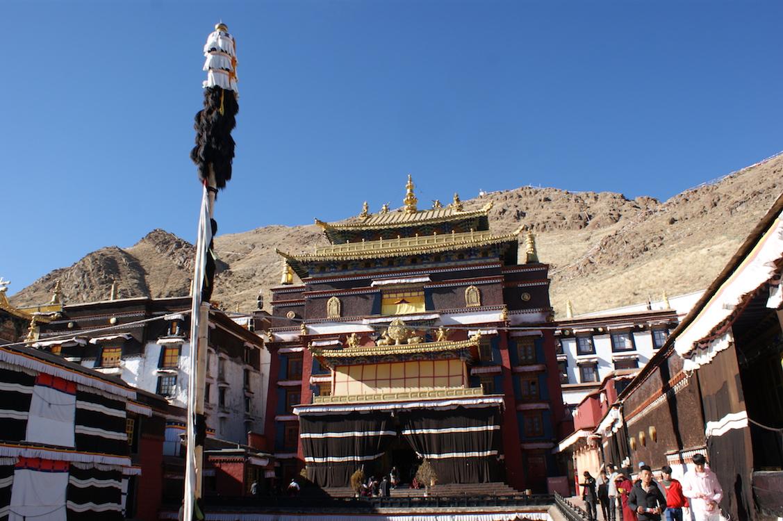 Tashilimphu Monastery