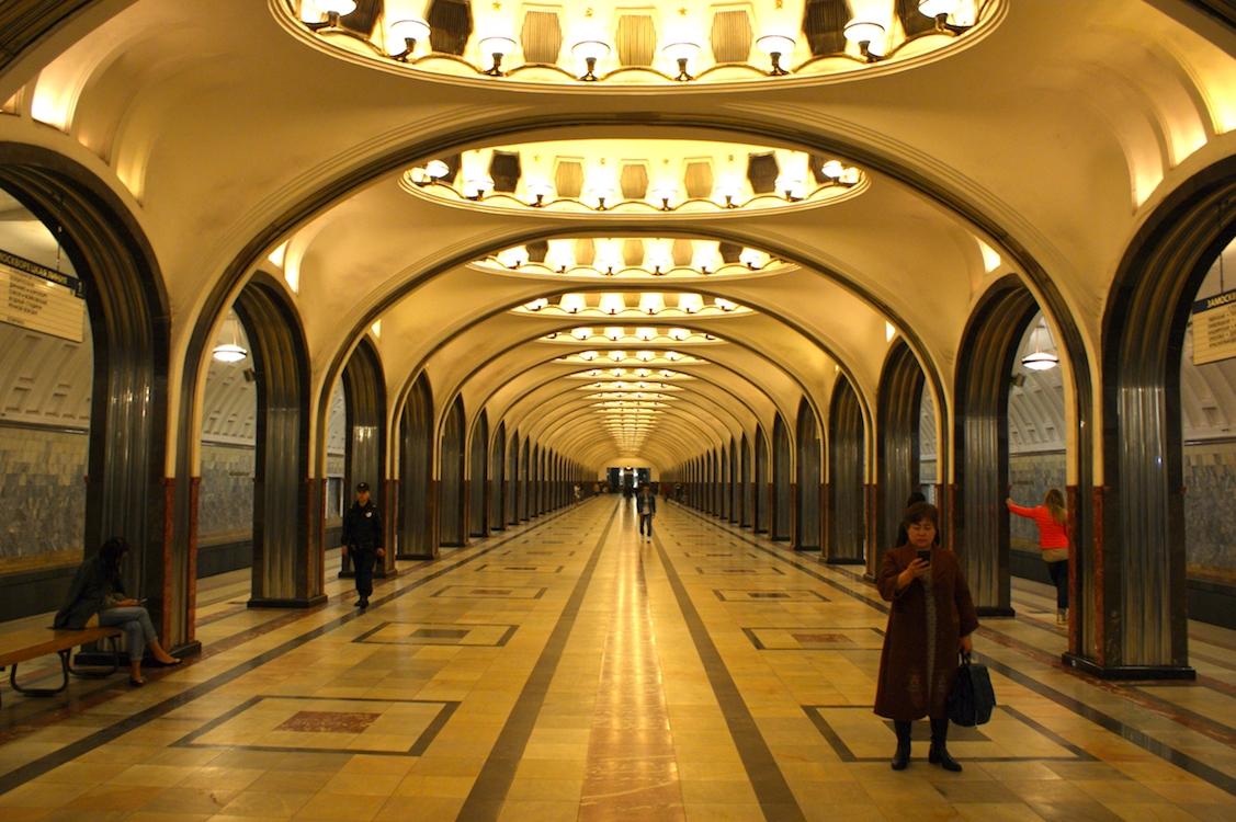 Moskau Metro: Majakowskaja