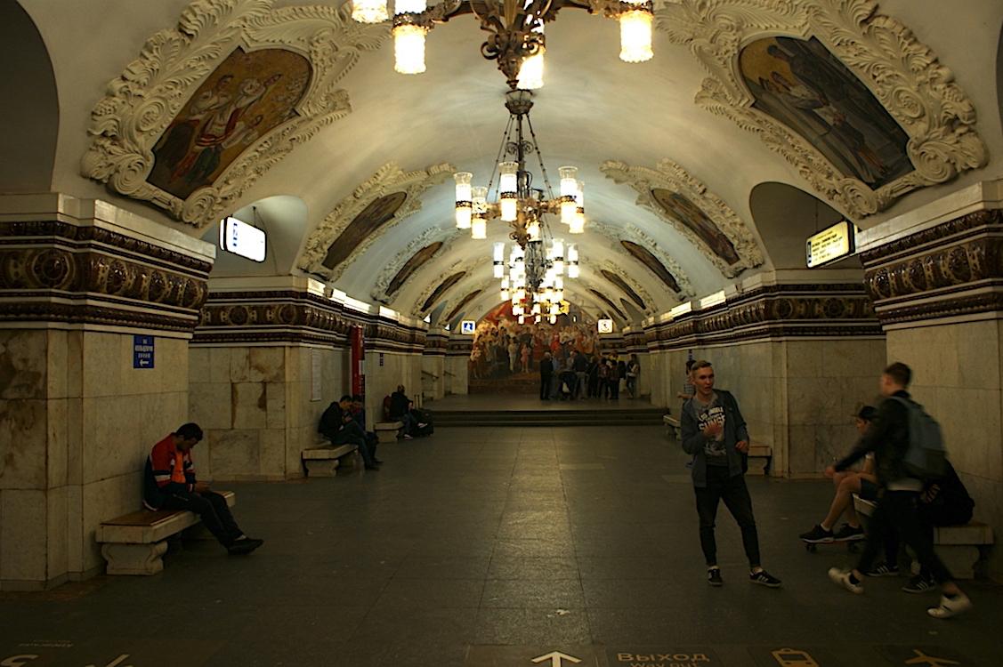 Moscow Metro Kiewskaja