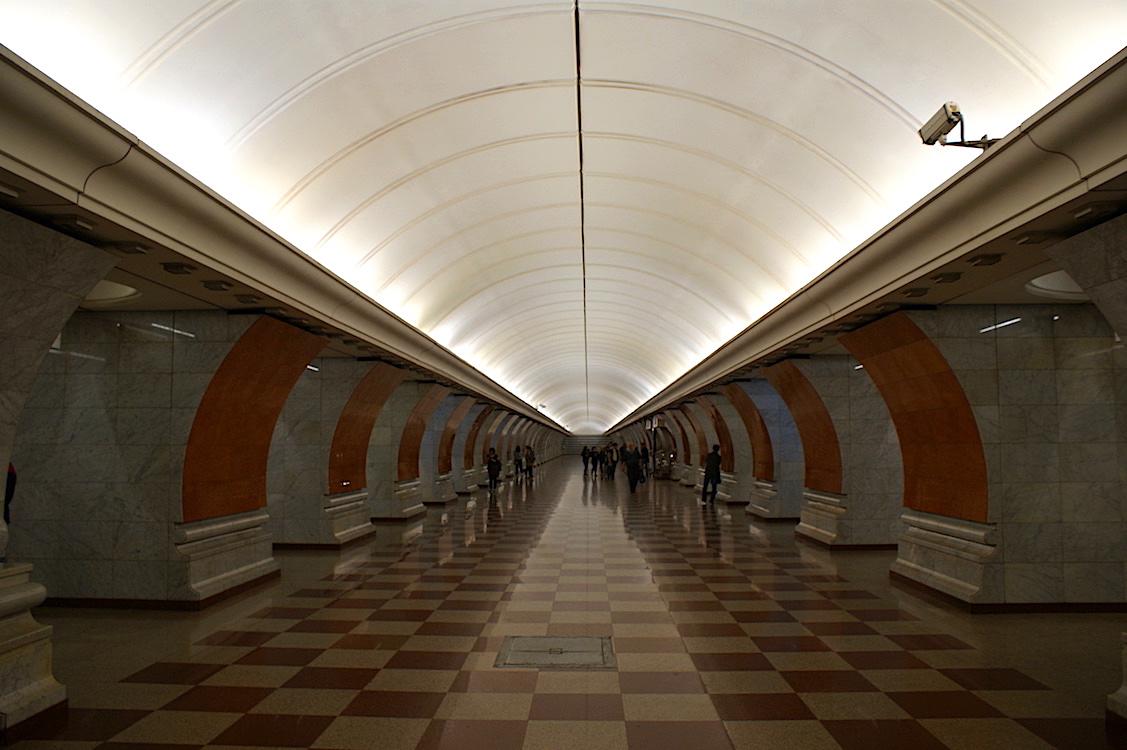 Moskau Metro ParkPobedy