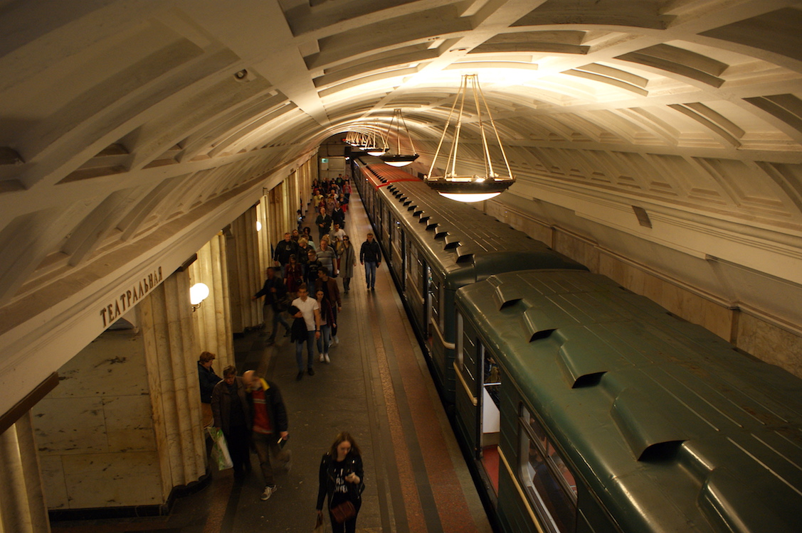 Moscow MetroTeatralnaja