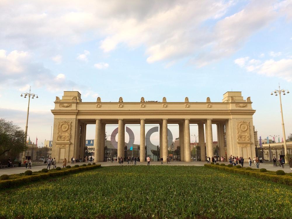 Moscow Gorky-Park