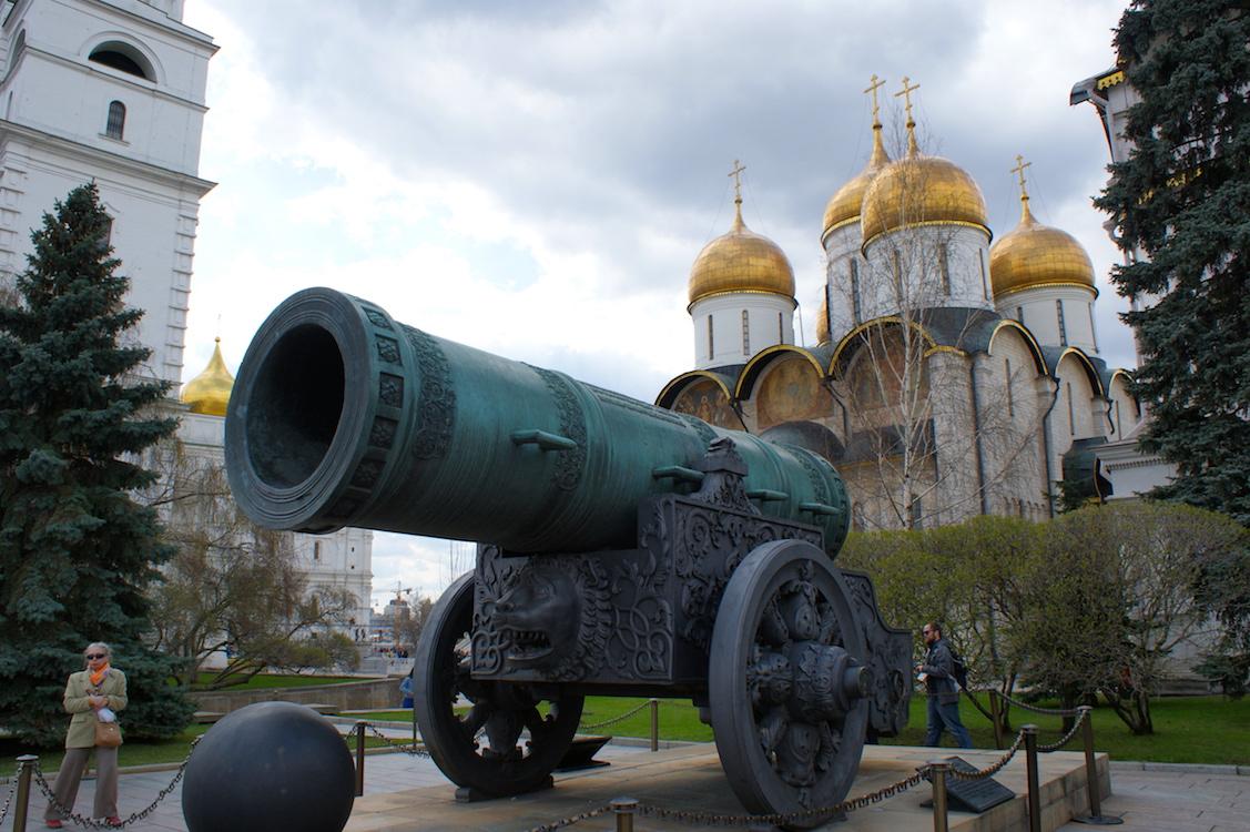 Moscow - Kremlin, Tsar Cannon