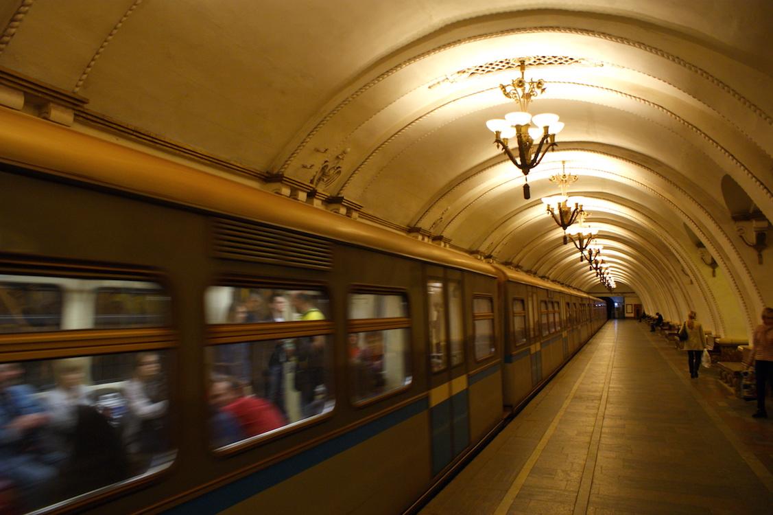 Moskau Metra-Stationen