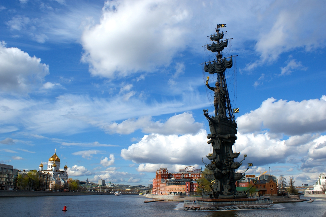 Moskau - Denkmal Peter I.