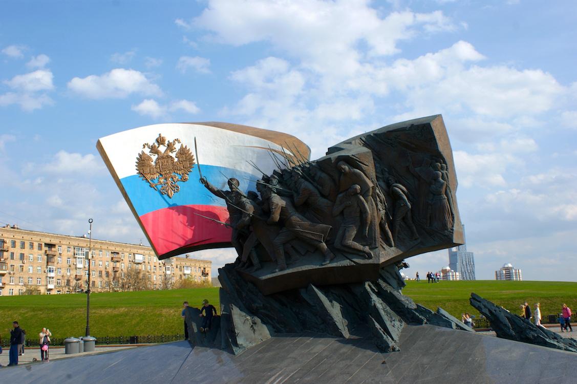 Moskau Siegesdenkmal